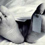 इलाममा छोराको कुटाइबाट घाइते भएका ८५ बर्षीय बुवाको मृत्यु