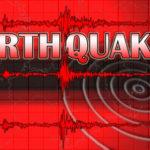 खोटाङलाई केन्द्रबिन्दु बनाएर भूकम्पको धक्का