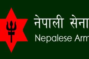 नेपाली सेनाले सीमा क्षेत्रको सर्भे गर्ने