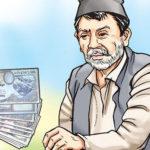 संखुवासभाको खाँदबारीका वृद्धवृद्धाले पाएनन् भत्ता, दशैंमा निराश