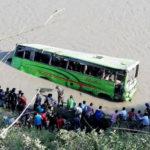 काकडभिट्टाबाट काठमाडौं जाँदै गरेको बस त्रिसुलीमा खस्दा पाँच जनाको मृत्यु