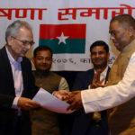 उपेन्द्र–बाबुरामको समाजवादी पार्टी अझै अवैधानिक