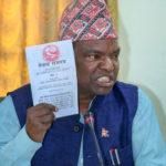 संसदीय समितिमा मन्त्री पण्डितको आक्रोश