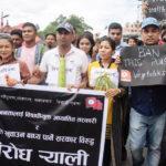 भारतीय तरकारीमा बिषादी परीक्षण नगर्ने निर्णय बिरुद्ध बिद्यार्थीको प्रदर्शन