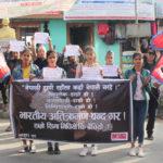 धनकुटामा भारत बिरुद्ध प्रदर्शन, नेपाली भूमि मिचिदा युवाले पोखे आक्रोस
