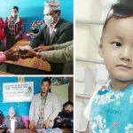 धनकुटाकी क्यान्सरपीडित ४ बर्षे बालिकाको उपचारका लागि जुट्यो ३ लाख ७६ हजार रकम