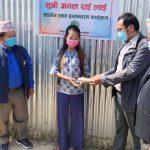 धनकुटाकी मृगौलापीडित राईलाई कोरियाबाट सहयोग, मृगौला प्रत्यारोपण गर्ने तयारी