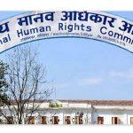 उखु किसानको बक्यौता रकम शीघ्र भुक्तानी गर्न मानव अधिकार आयोगको आग्रह