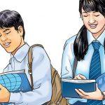 बेलबारी क्याम्पसमा विद्यार्थी भर्ना निःशुल्क, नगरपालिकाले शुल्क ब्यहोर्ने