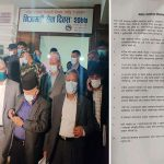 अब के होला ओली र नेपाल पक्षको १० बुँदे सहमति ?