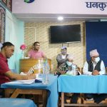 धनकुटा माओवादी केन्द्रको बैठक: चार कार्ययोजना र १४ समसामयिक प्रस्ताव पारित