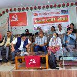 धनकुटामा एकीकृत समाजवादीका अधिकांस पदाधिकारी र सदस्यहरु नै 'गोप्य'