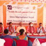 धनकुटामा खुल्यो युवा विकास केन्द्र